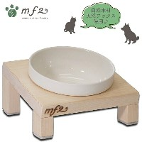 mf2 ワンニャン食器 丸皿 1つ・木製斜め台ペット 犬 猫 食器 皿 器 エサ入れ 木製 台無料ラッピング承ります【RCP】