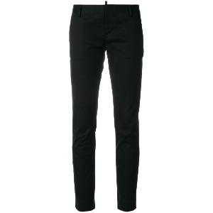 Dsquared2 cropped tailored trousers - ブラック