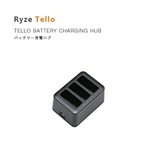 Ryze トイドローン Tello バッテリー 充電器ハブ 充電器 同時し充電 アクセサリー 備品 テロー Powered by DJI Battery Charging Hub