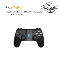 Ryze トイドローン Tello 専用コントローラー iphone ios Android 送信機 プロポ コントローラー 操縦機 テロー Powered by DJI GameSir T1d...