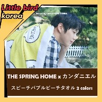 【The Spring Home】★カンダニエル スピーチバブルビーチタオル 2 colors