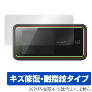 Speed Wi-Fi NEXT W02 用 保護 フィルム OverLay Magic for Speed Wi-Fi NEXT W02 【ポストイン指定商品】 液晶 保護 フィルム シート...