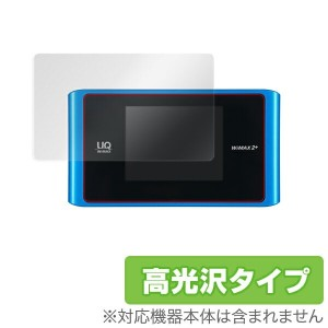 Speed Wi-Fi NEXT WX04 用 保護 フィルム OverLay Brilliant for Speed Wi-Fi NEXT WX04 【送料無料】【ポストイン指定商品】 液晶 保護...