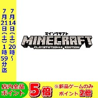【中古】 Minecraft: PlayStation4 Edition PS4 PCJS-44003 / 中古 ゲーム