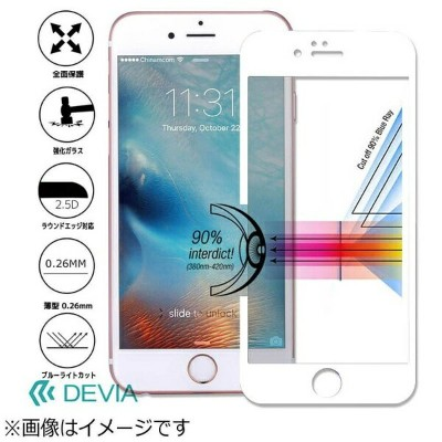 BELEX iPhone 7用 Anti-Blue ray Full Screen Tempered Glass 0.26mm ホワイト Devia BLDVSP7005WH