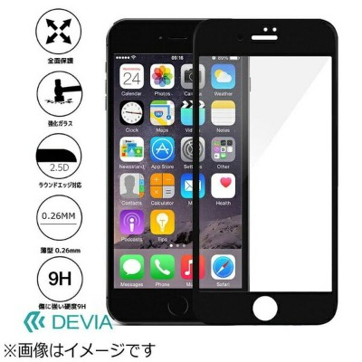 BELEX iPhone 7用 Full Screen Tempered Glass 0.26mm ブラック Devia BLDVSP7002BK