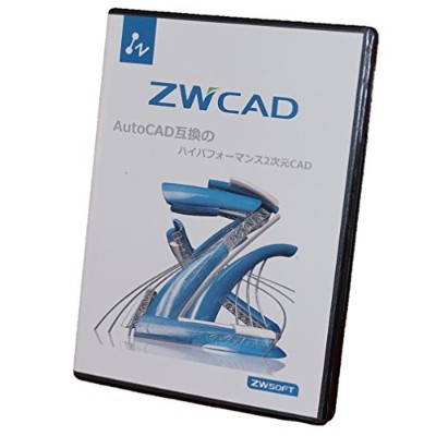ZWCAD Pro CADソフト (AutoCAD互換、DWG/DXF対応)
