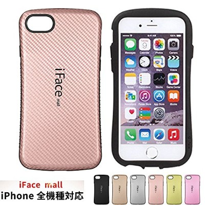【iFace mall 正規代理店】 アイフェイス モール iphone7 ケース 炭素繊維パターン iphone8 ケース 専用耐衝撃ケース アイフォン8 ケース iphone7/8 兼用ケース...