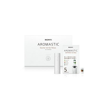 AROMASTIC Starter kit for Relax(スターターキット for Relax) OE-AS01SK2