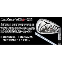 TITLEIST(タイトリスト) 2018 VG3 TYPE-D (タイプD) アイアン 9本セット (番手:I#5~I#9+PW+AW+AS+SW) N.S.PRO 950GH スチールシャフト...
