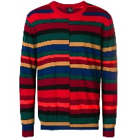 Ps By Paul Smith ボーダー セーター - レッド