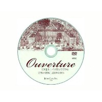 「Ouverture」DVD DVD_INJS