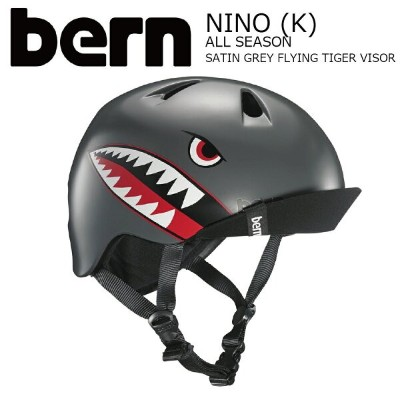 BERN NINO STREET Satin Grey Flying Tiger Visor (Kids) JapanFit スケートボード 自転車 ヘルメット バーン ニーノ