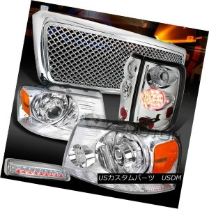 テールライト 04-08 F150 Chrome Projector Headlights+LED Tail 3rd Brake Lamps+Mesh Grille 04-08 F150クロームプロジ...