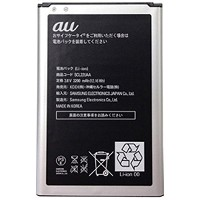 au 純正品 GALAXY Note3 SCL22 電池パック SCL22UAA