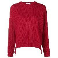Blugirl lateral straps ribbed jumper - レッド