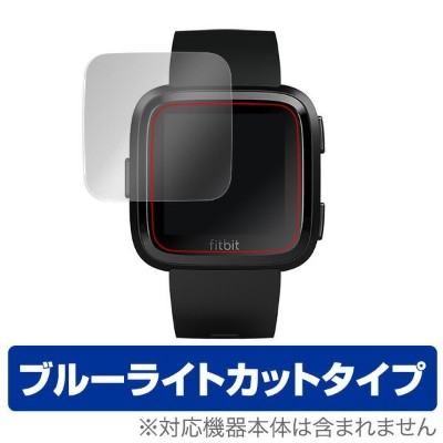 Fitbit Versa 用 保護 フィルム OverLay Eye Protector for Fitbit Versa (2枚組) 【送料無料】【ポストイン指定商品】 液晶 保護 フィルム...