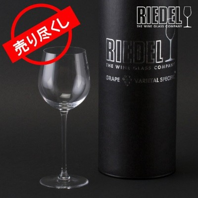 【3%OFFクーポン】【赤字売切り価格】Riedel リーデル ワイングラス ソムリエ Sommeliers アルザス Alsace (4400/5) 新生活 アウトレット