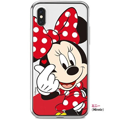 [Disney Finger Soft Bumper ディズニー バンパー] スマホケース iPhoneX iPhone10 iPhone8 iPhone8plus iphone7...