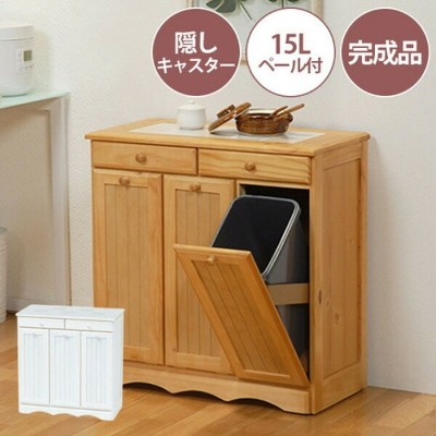 KITCHEN MUD-3557NA ダストボックス hag-4858559s1 北欧 送料無料 クーポン プレゼント 通販 NP 後払い 新生活 オススメ %off ジェンコ 【RCP】 北欧...
