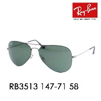 【OUTLET★SALE】アウトレット セール レイバン サングラス RB3513 147/71 58 Ray-Ban 伊達メガネ 眼鏡