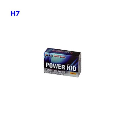 RGH-CB964 POWER HIDキット VR4 H7タイプ 6500K (レーシングギア) [取寄せ:欠品・完売時は入手不可]