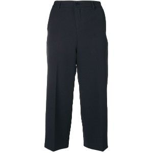 Liu Jo cropped high waisted trousers - ブルー