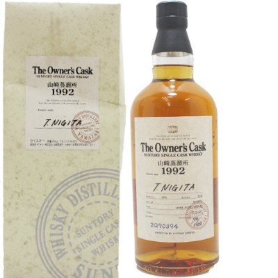 The Owner's Cask 山崎蒸留所1992 容量700ml アルコール分55%