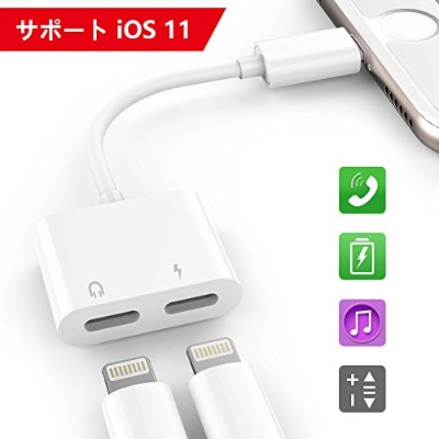 Meikaso【2018最新進化版】 iPhone X/iPhone 8/ iPhone 8Plus/iPhone 7/iPhone 7Plus(IOS11対応) iphone 2in1 3.5...
