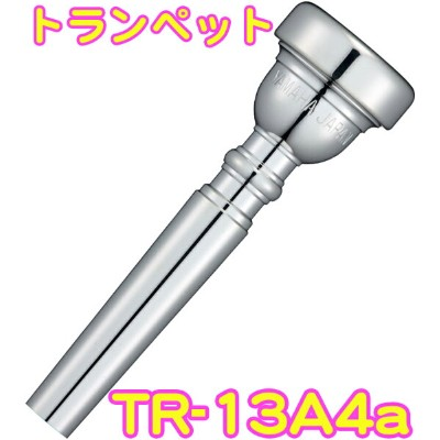 YAMAHA ( ヤマハ ) TR-13A4a トランペット マウスピース 銀メッキ スタンダードシリーズ 管楽器 TR13A4a Trumpet mouthpiece Standard SP...