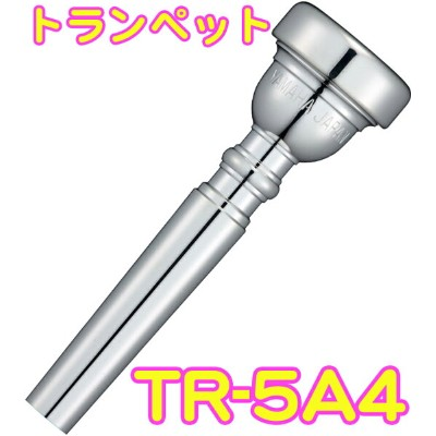 YAMAHA ( ヤマハ ) TR-5A4 トランペット マウスピース 銀メッキ スタンダードシリーズ 管楽器 TR5A4 Trumpet mouthpiece Standard SP 5A4 日本製