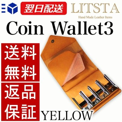 LITSTA Coin Wallet3 コインホルダー付きコンパクト財布 黄色 YELLOW