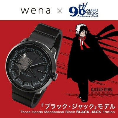 wena wrist Three Hands Mechanical Premium Black BLACKJACK Editionソニー Sony スマートウォッチ IoT iOS Android...
