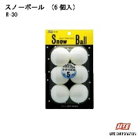 ライト LITE CORPORATION スノーボール (6個入) R-30【0702bonus_coupon】