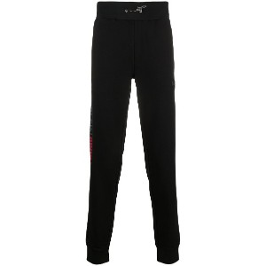 Plein Sport side logo track pants - ブラック