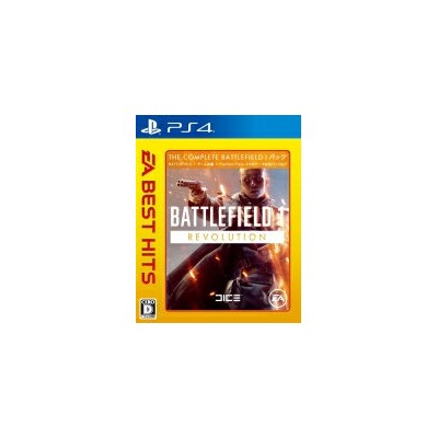 Game Soft (PlayStation 4) / EA BEST HITS バトルフィールド1 Revolution Edition 【GAME】