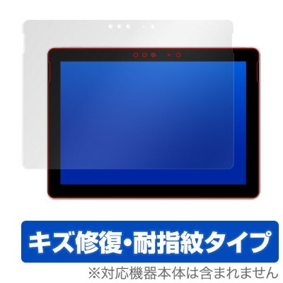 Surface Go 用 保護 フィルム OverLay Magic for Surface Go 【送料無料】【ポストイン指定商品】 液晶 保護 フィルム シート シール フィルター キズ修復...