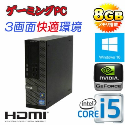 DELL 7010SF Core i5 3470(3.2GHz) 大容量メモリ8GB HDD500GB DVDマルチ GeforceGT1030(HDMI) Windows10 Home 64bit...