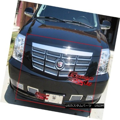 USグリル For 07-14 2014 2013 2014 Cadillac Escalade Mesh Grille Combo Insert 2014年7月14日?2014年2014年Cadil...