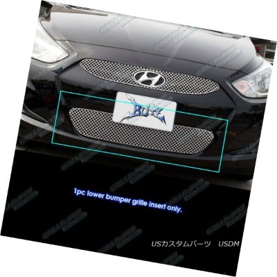 USグリル Fits 2012 Hyundai Accent Bumper Stainless Steel Wire X Mesh Blitz Grille Grill 2012 Hyundai...