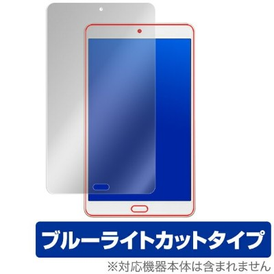 dtab Compact d-02K 用 保護 フィルム OverLay Eye Protector for dtab Compact d-02K 【送料無料】【ポストイン指定商品】 液晶 保護...
