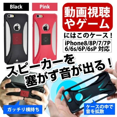 iPhone 8/iPhone 8 Plus/iPhone 7/iPhone 7 Plus/iPhone 6/6S iPhone 6/6SPlus 対応 Echo ソフトケース 3D 立体音響...