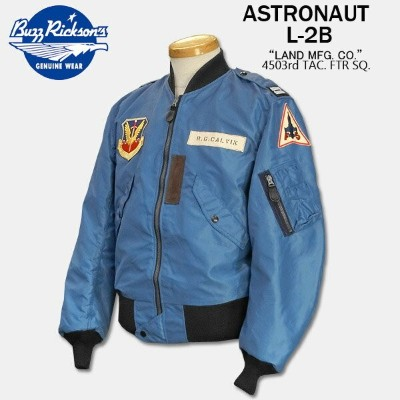 "BUZZ RICKSON'S(バズリクソンズ) ASTRONAUT L-2B ""LAND MFG. CO.""4503rd TAC.FTR.SQ.【BR14188】"