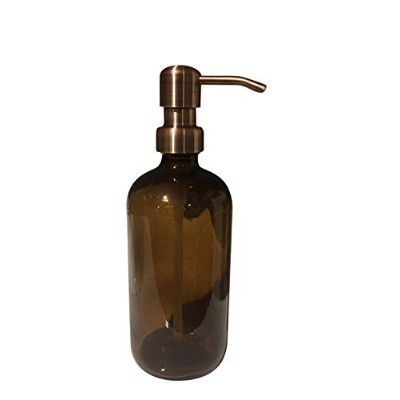 Amber Glass Pint Jar Soap Dispenser with Copper Metal Pump - Amber Brown 470ml Jar Lotion Bottle by...