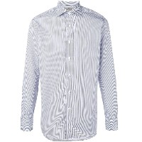Canali striped fitted shirt - ホワイト