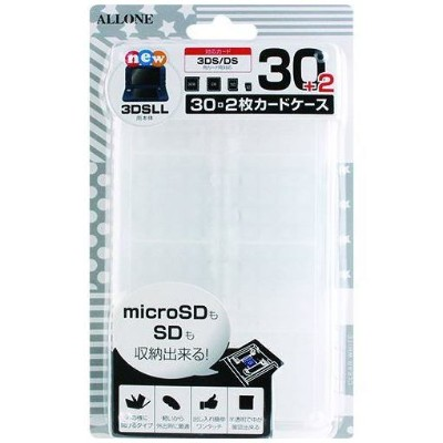 new3DS/new3DSLL/3DS/3DSLL/DS 用カードケース30+2枚 クリアホワイト
