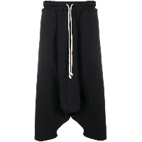 Alchemy cropped length track trousers - ブラック
