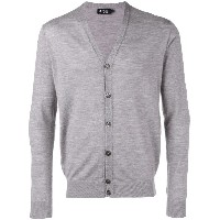 Hackett long-sleeve fitted cardigan - グレー