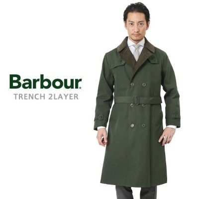Barbour バブアー MCA0442 WHITLEY トレンチコート 2LAYER《WIP》ミリタリー 軍物 メンズ 男性 ギフト プレゼント