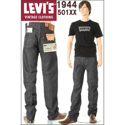 LEVI'S 1944 501XX リーバイス ヴィンテージ クロージング LEVIS VINTAGE CLOTHING JEANS リーバイス501xxジーンズ 【送料無料 MADE IN USA...